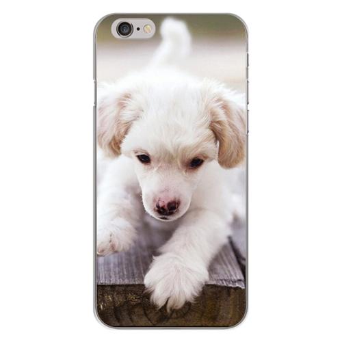 Imagem de Capa para Celular - Cachorrinho 2