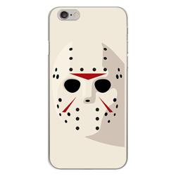 Imagem de Capa para Celular - Jason | Máscara
