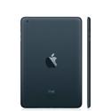 Imagem para categoria Para iPad Mini 1, 2 e 3