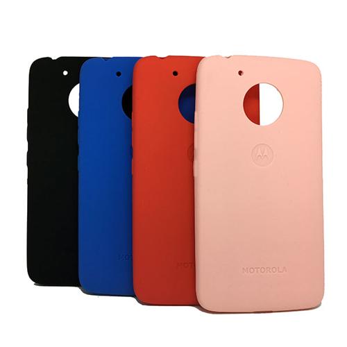 Imagem de Capa para Moto G5 de Silicone - Símbolo Motorola