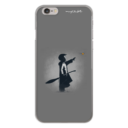 Imagem de Capa para celular - Harry Potter | Apanhador Pomo de Ouro