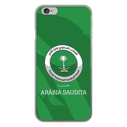 Imagem de Capa para celular - Seleção | Arábia Saudita