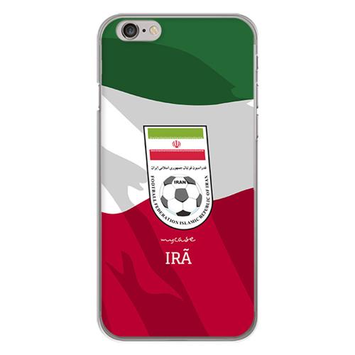 Imagem de Capa para celular - Seleção | Irã