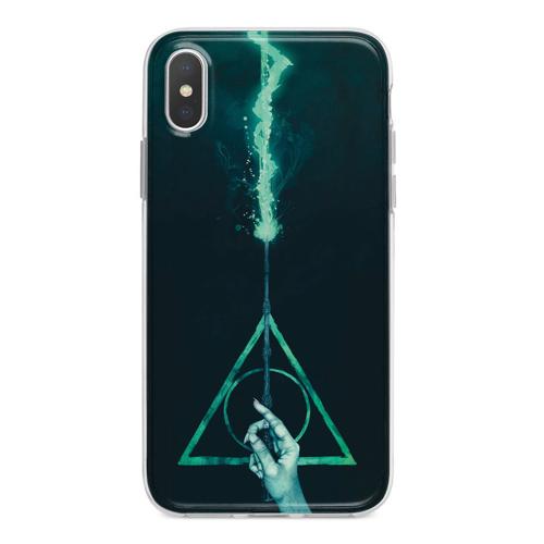 Imagem de Capa para celular - Harry Potter Relíquias da Morte 2