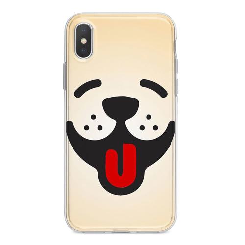 Imagem de Capa para celular - Dog | Sorrisso