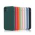 Imagem de Capa para iPhone XR de TPU Premium