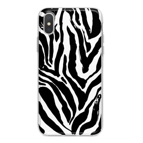 Imagem de Capa para celular - Zebra